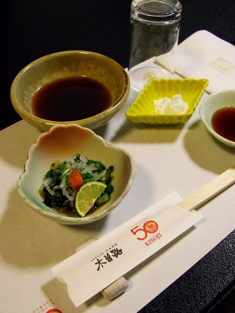 2016_12_12今池:しゃぶしゃぶ日本料理 木曽路019