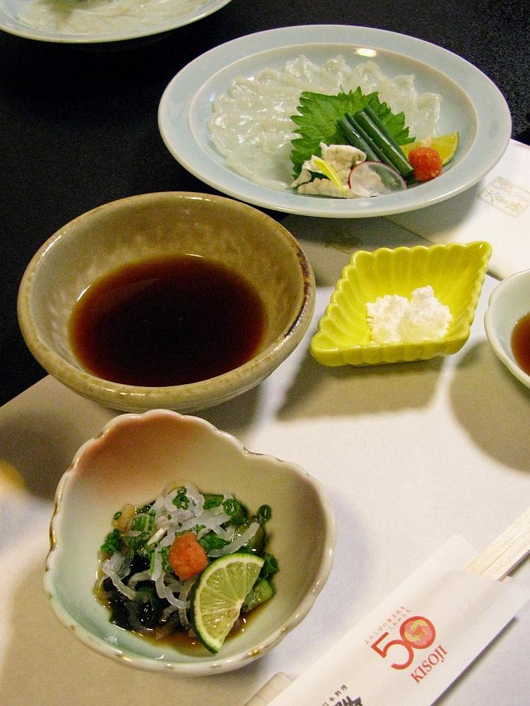 2016_12_12今池:しゃぶしゃぶ日本料理 木曽路022