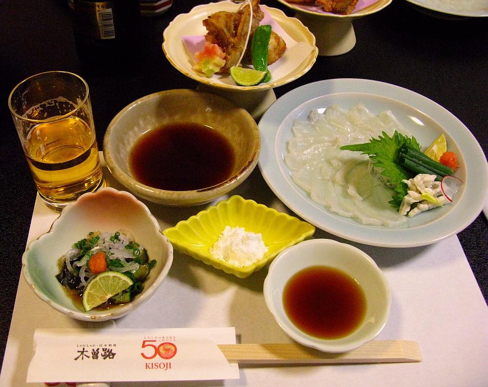 2016_12_12今池:しゃぶしゃぶ日本料理 木曽路026