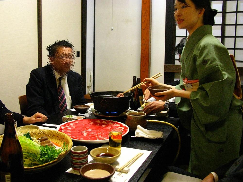 2016_12_12今池:しゃぶしゃぶ日本料理 木曽路049