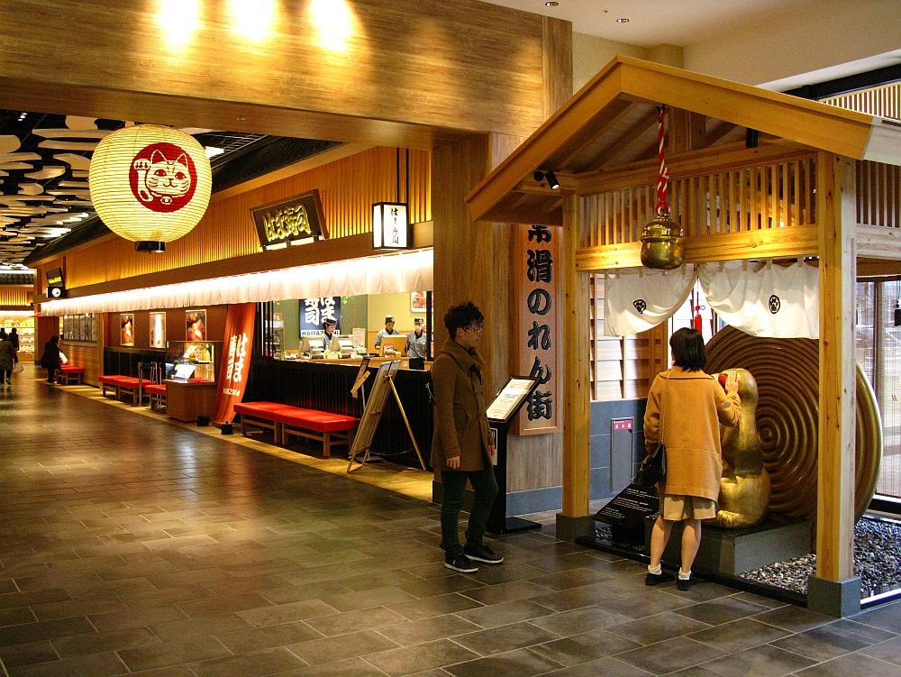 2016_12_23常滑:はま寿司 イオンモール常滑店009