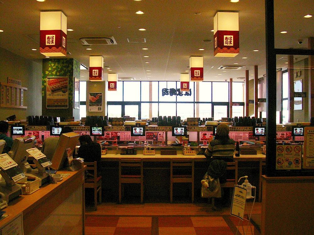 2016_12_23常滑:はま寿司 イオンモール常滑店021
