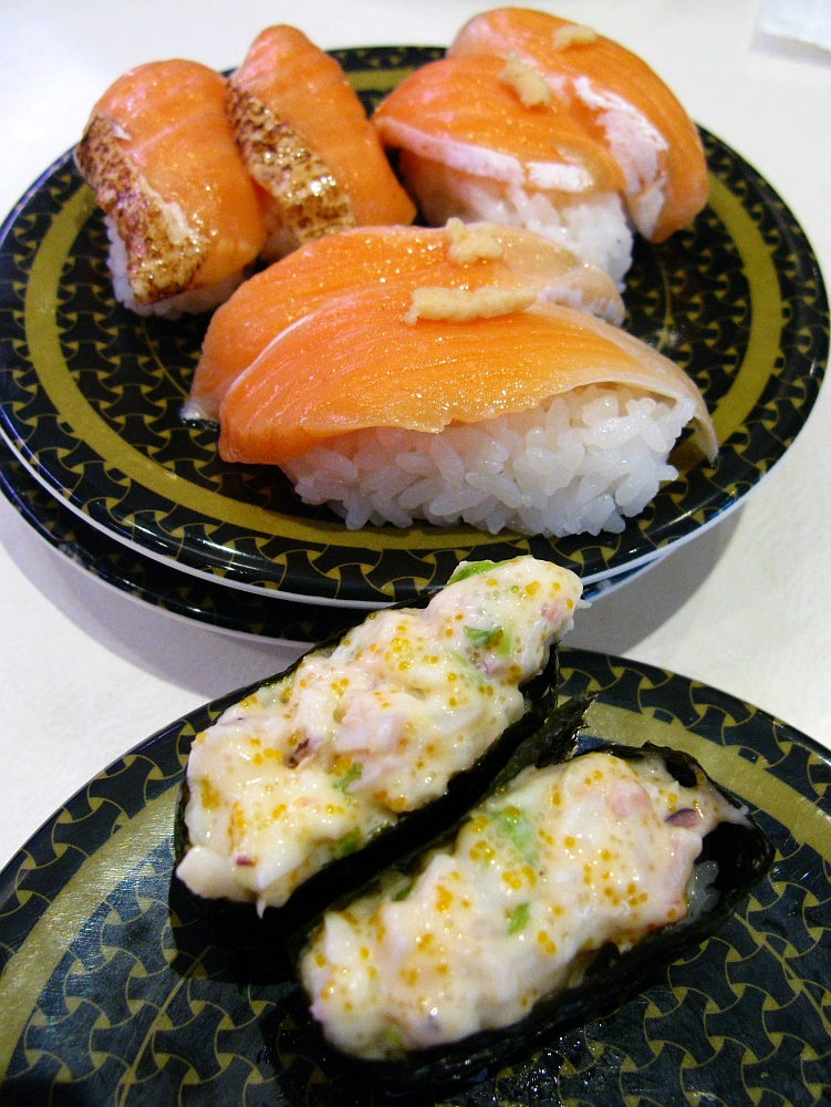 2016_12_23常滑:はま寿司 イオンモール常滑店030
