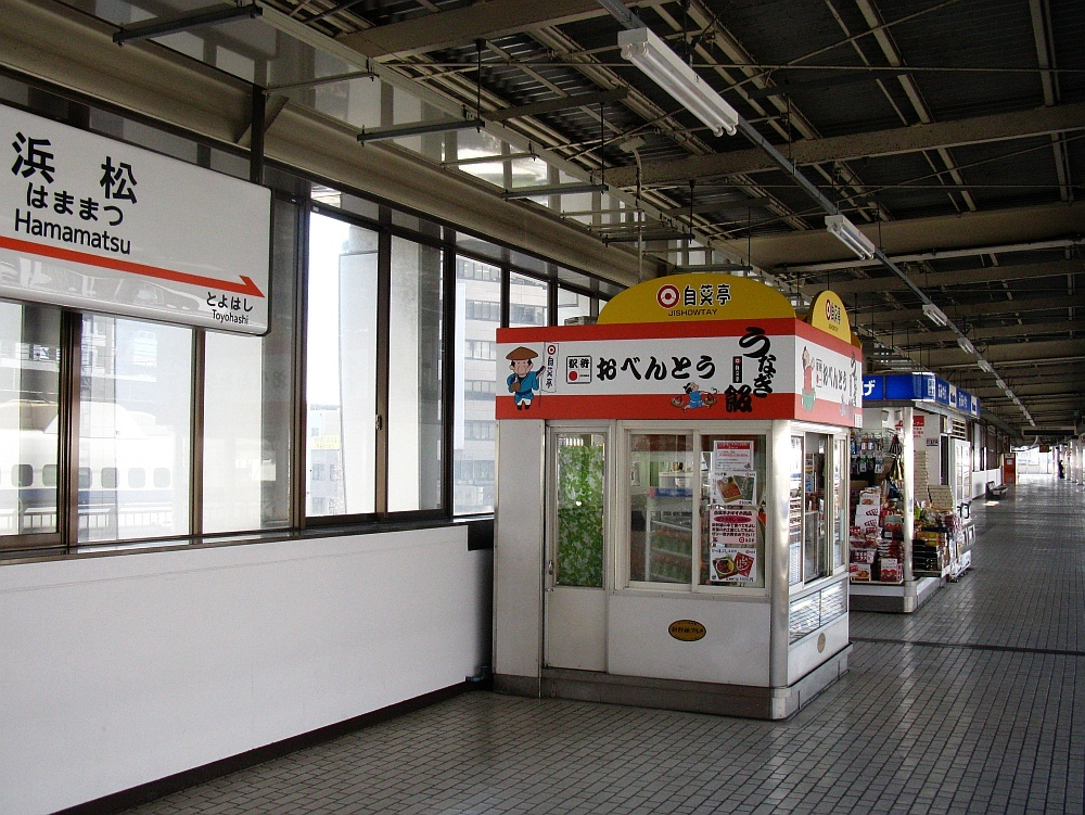 2013_03_06 浜松駅 (4)