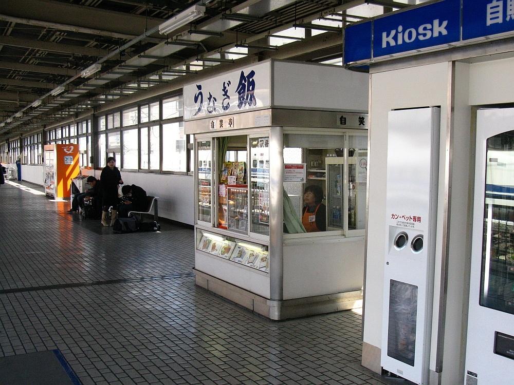 2013_03_06 浜松駅 (2)