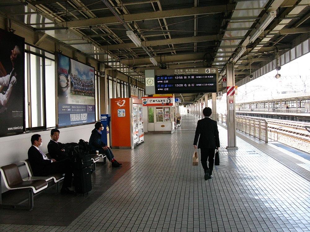 2013_03_06 浜松駅 (3)