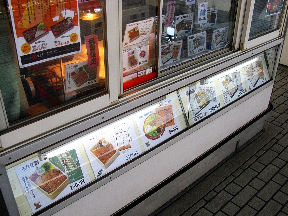 2013_03_06 浜松駅 (9)