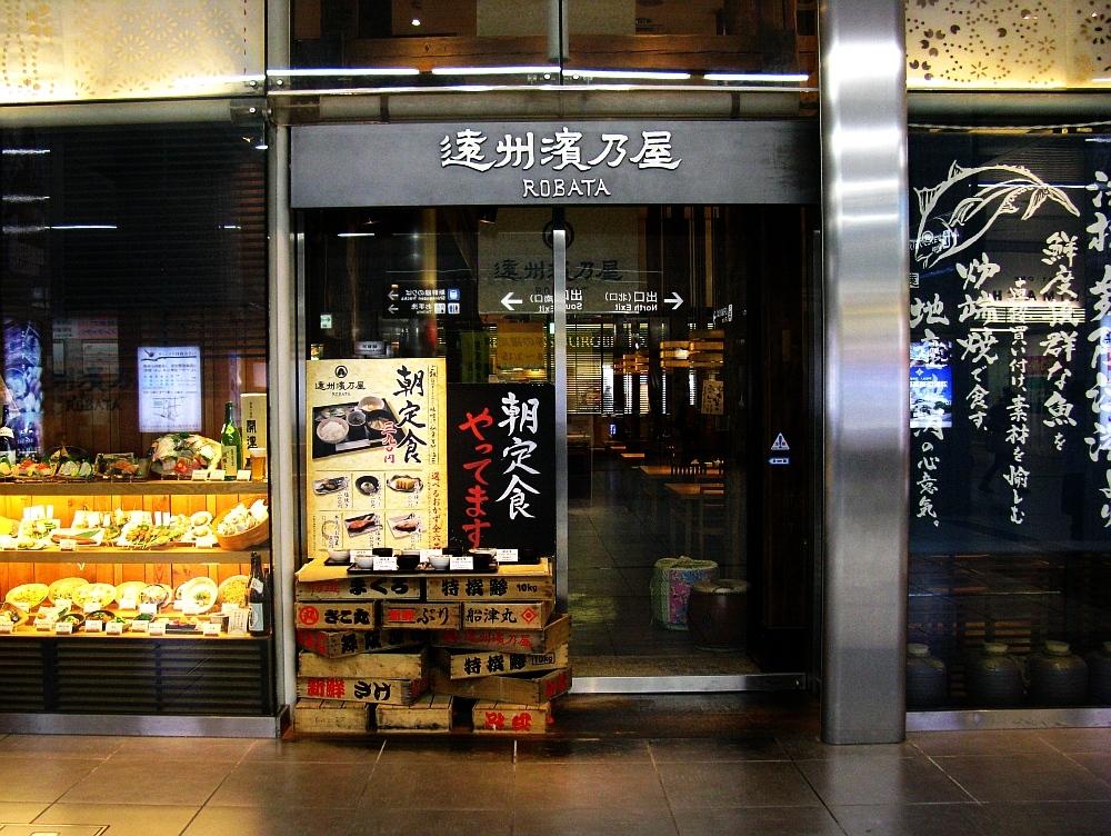 2013_03_06浜松01