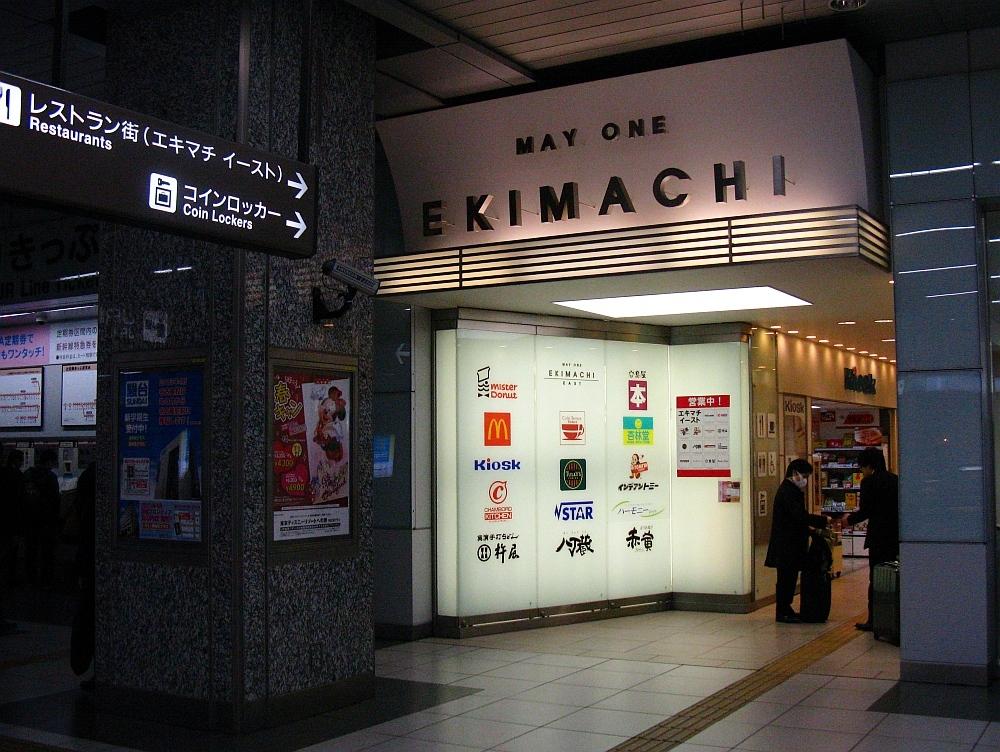 2013_03_06浜松05
