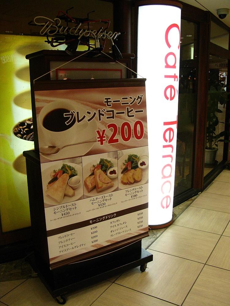 2013_03_06浜松11