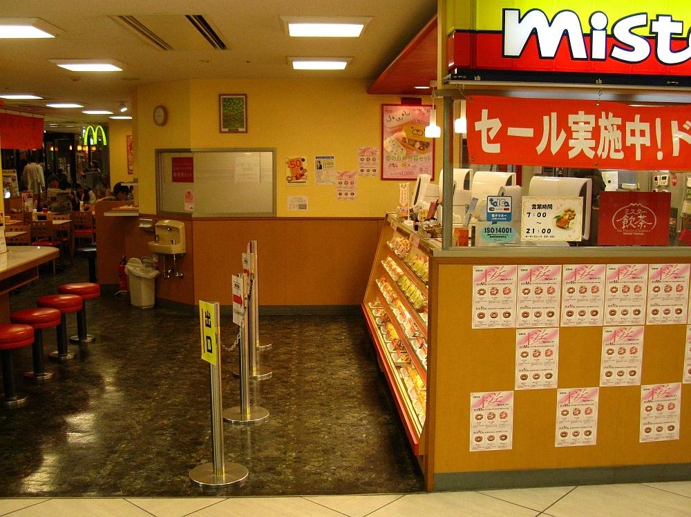 2013_03_06浜松12