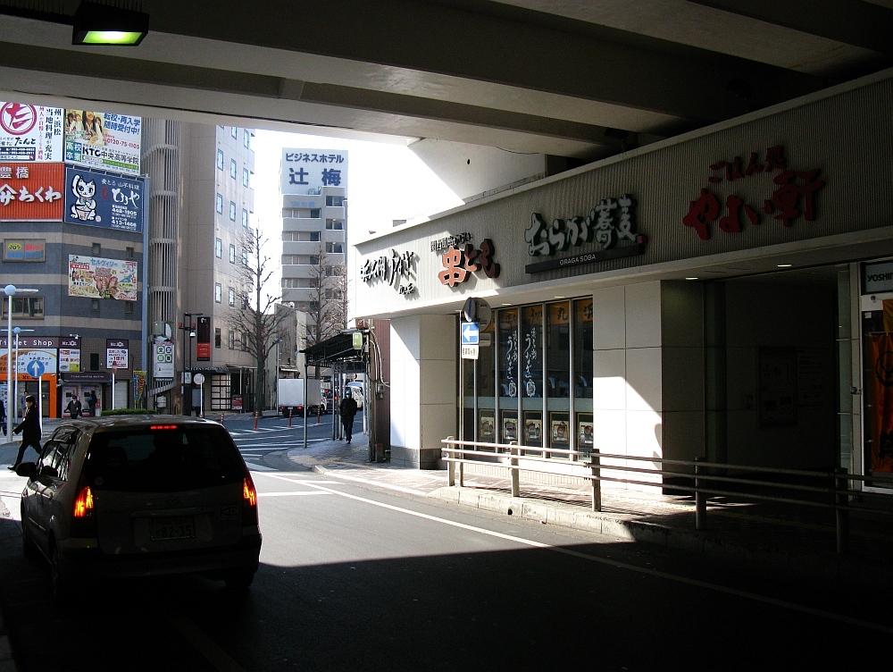 2013_03_06浜松19