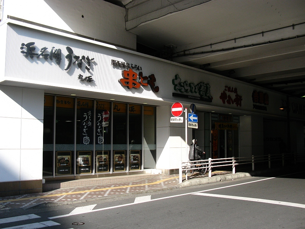 2013_03_06浜松18