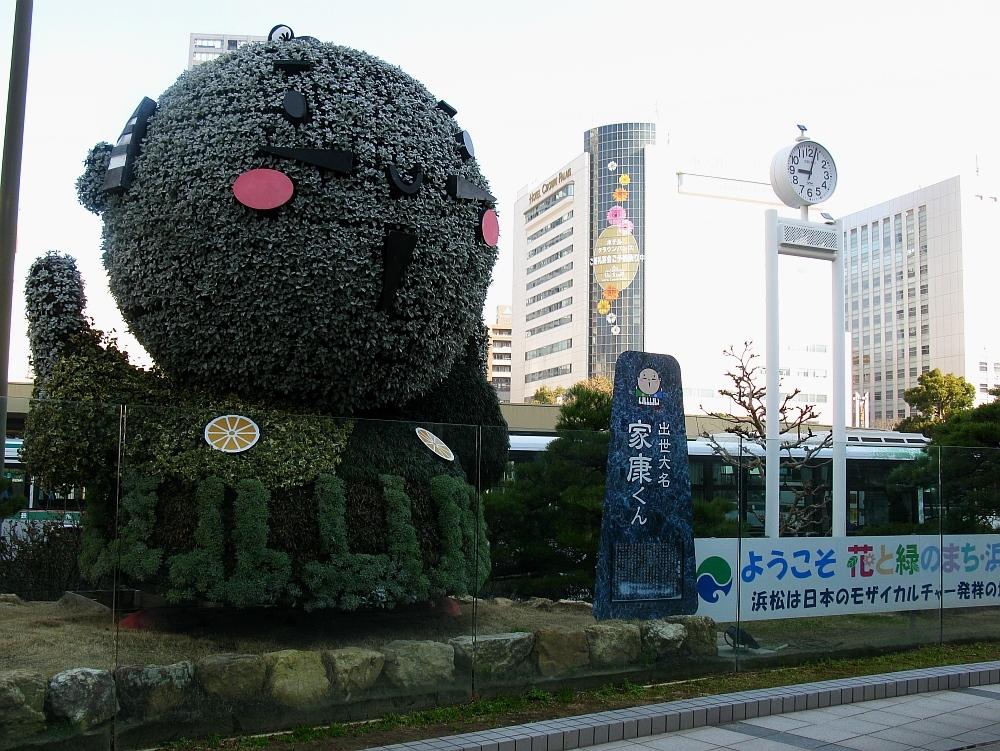2013_03_06浜松26