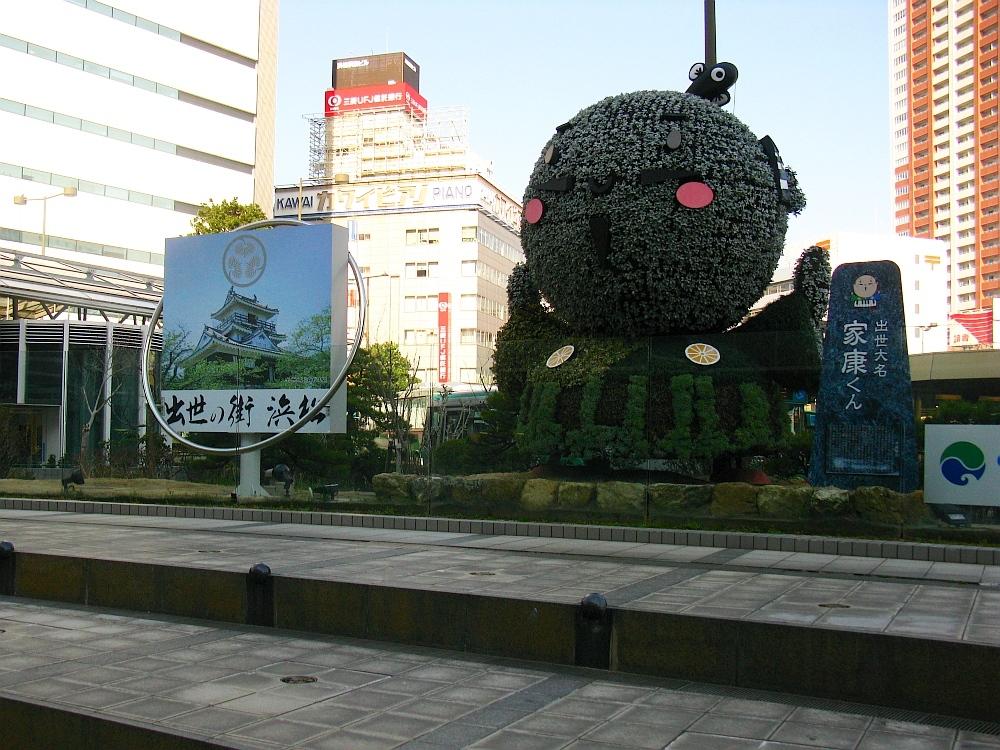 2013_03_06浜松28
