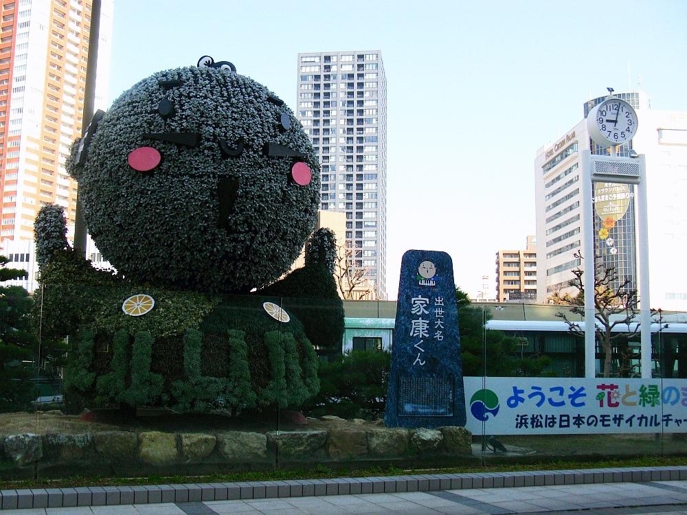 2013_03_06浜松25