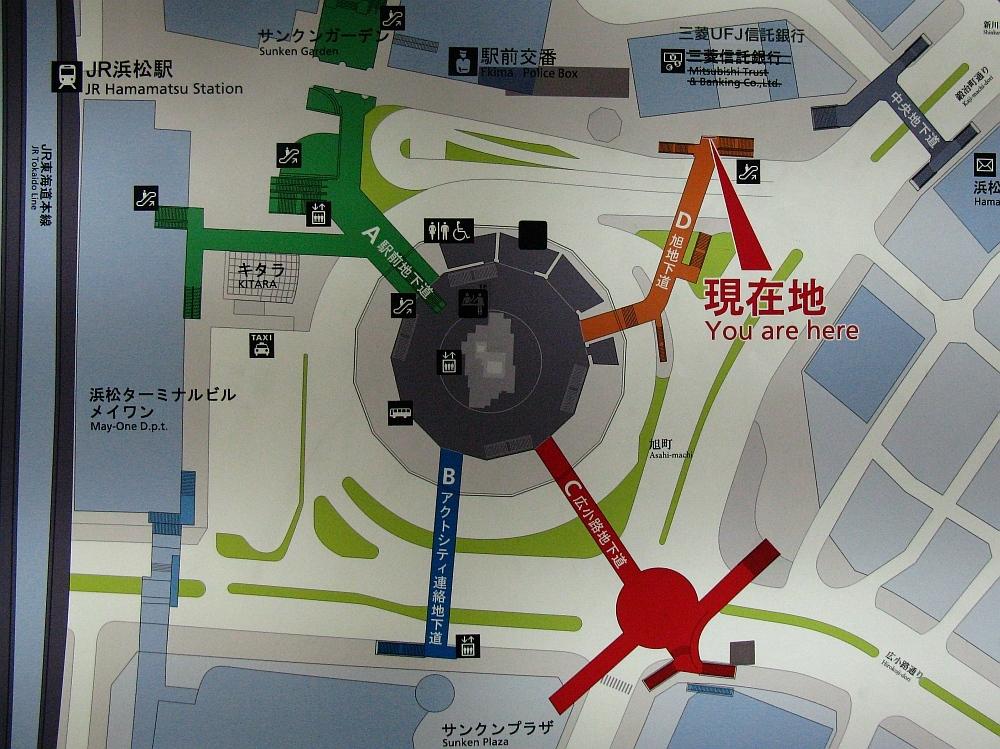 2013_03_06浜松31