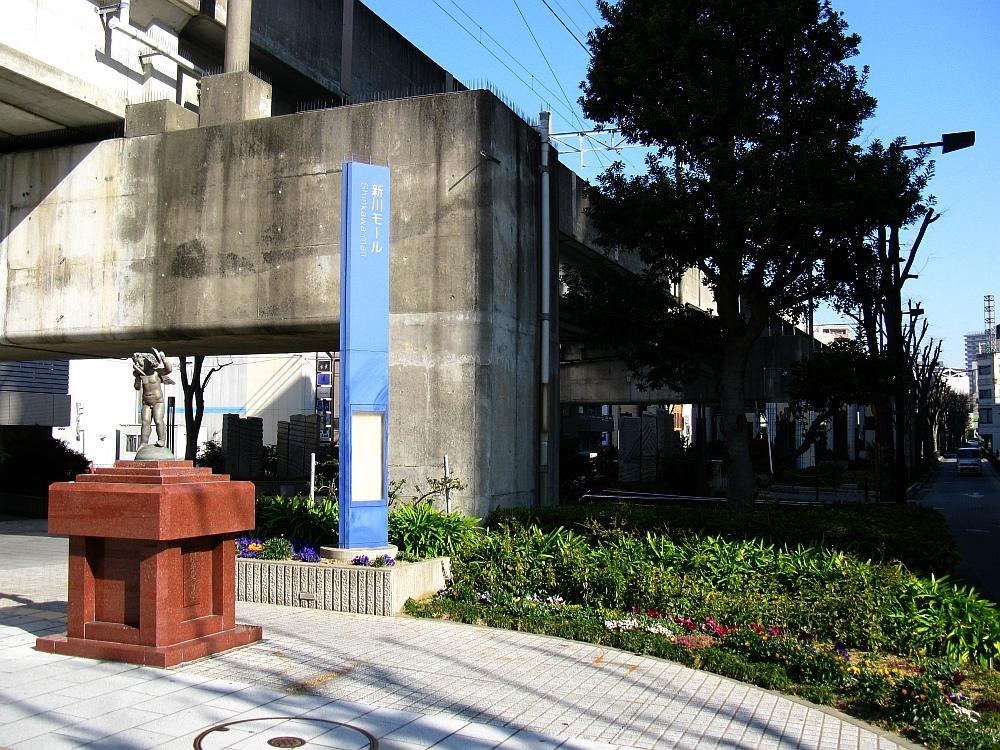 2013_03_06浜松32