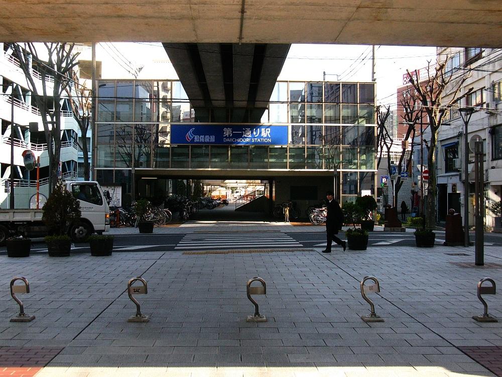 2013_03_06浜松38