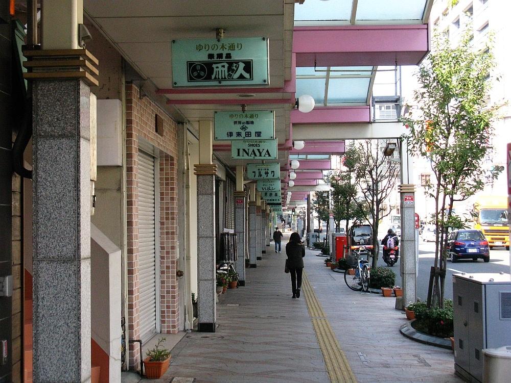 2013_03_06浜松39