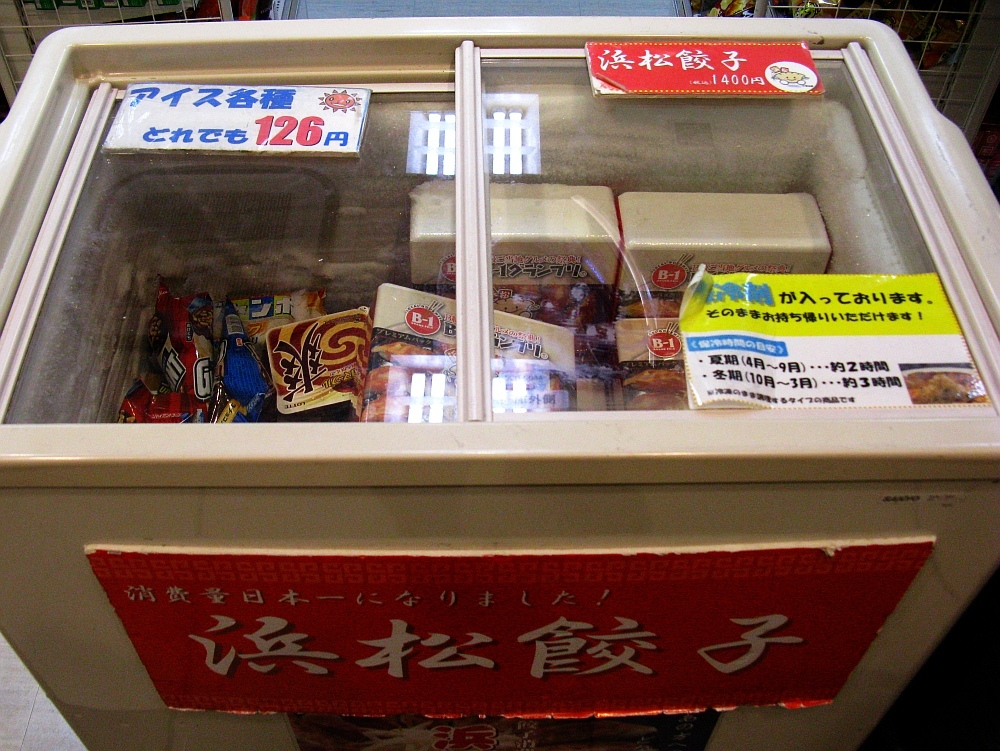 2013_03_06浜松54