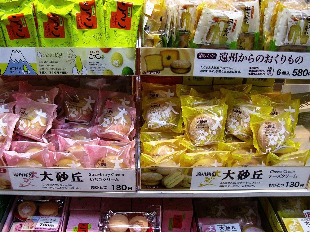 2013_03_06浜松59
