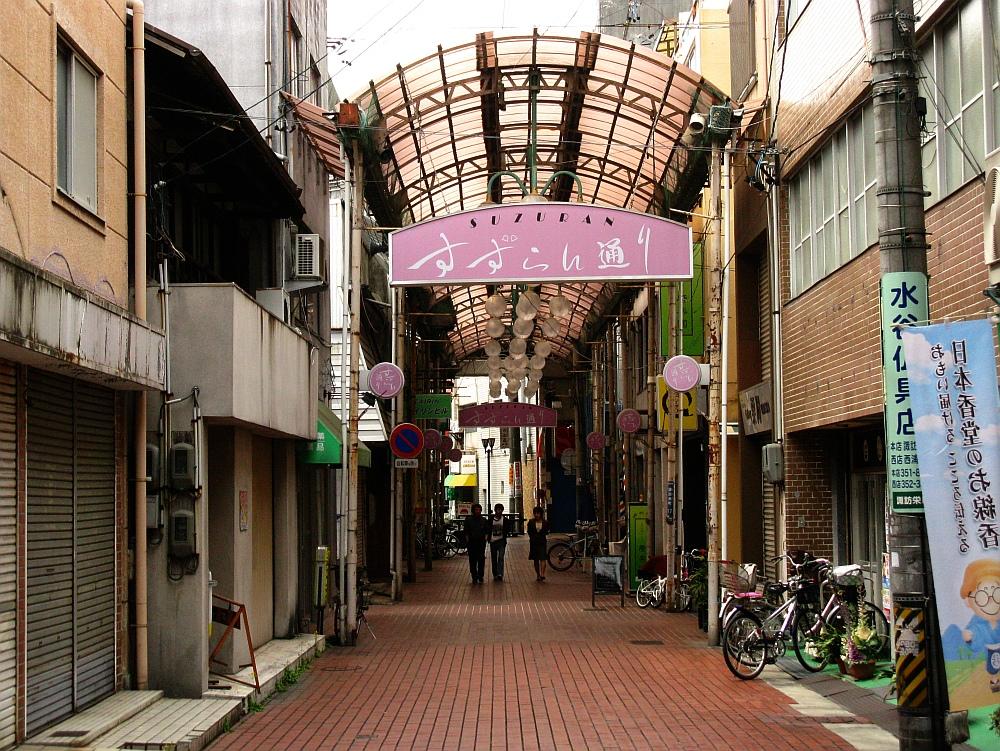 2013-03-29■四日市- (38)
