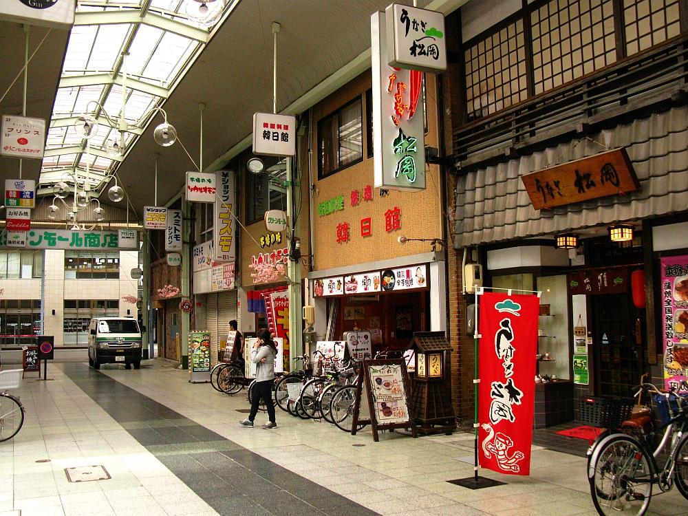 2013-03-29■四日市- (46)