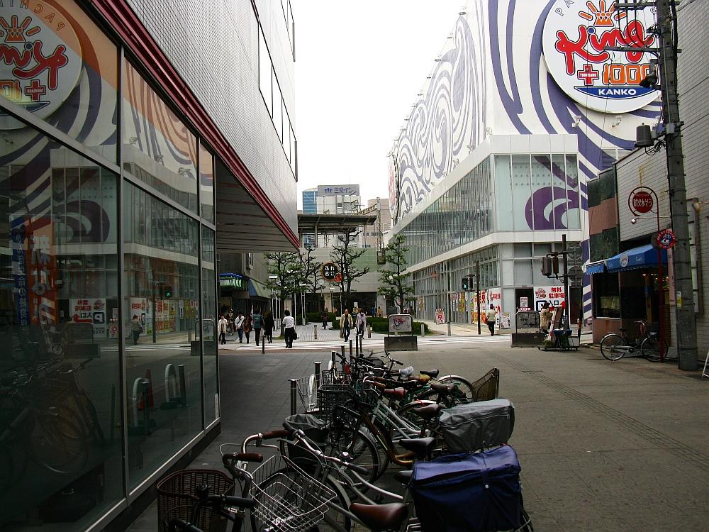 2013-03-29■四日市- (55)