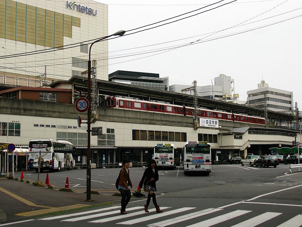2013-03-29■四日市- (71)