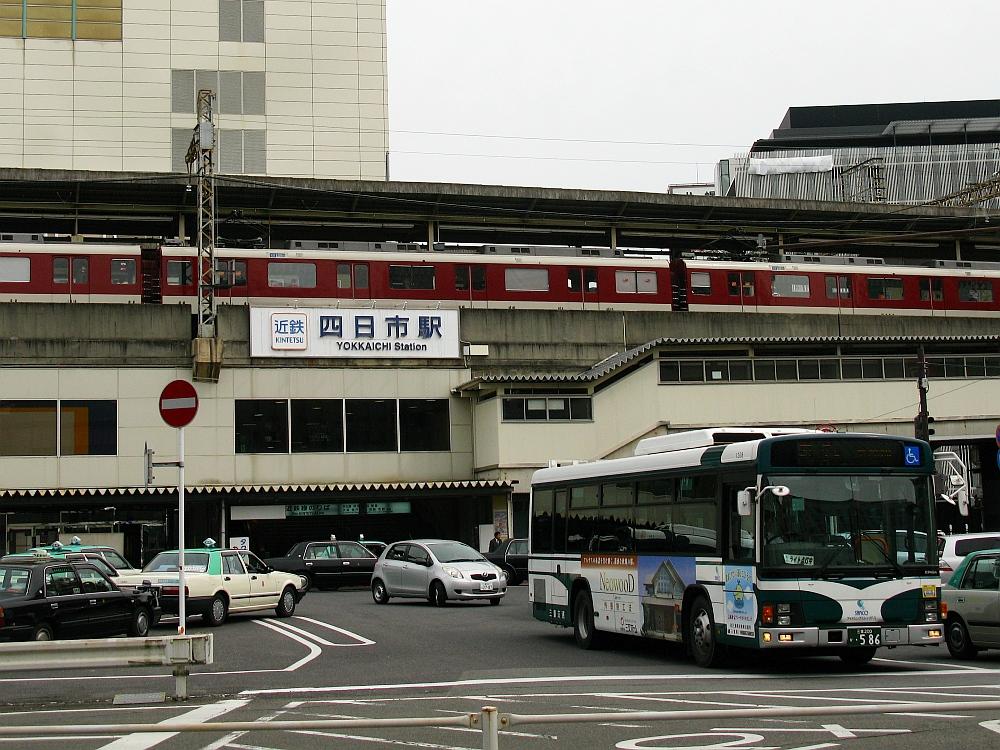 2013-03-29■四日市- (72)