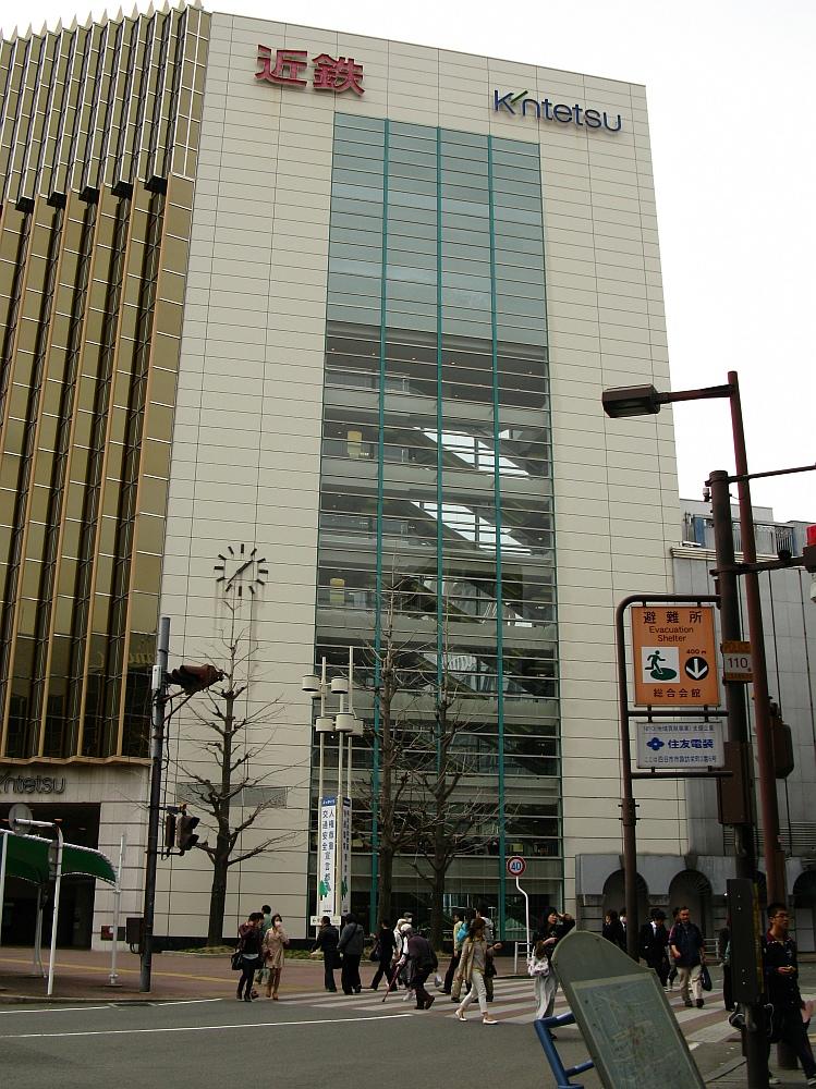 2013-03-29■四日市 (1 (4A (2)