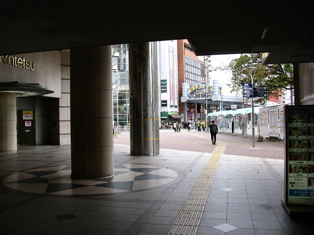 2013-03-29■四日市 (1 (4A (1)