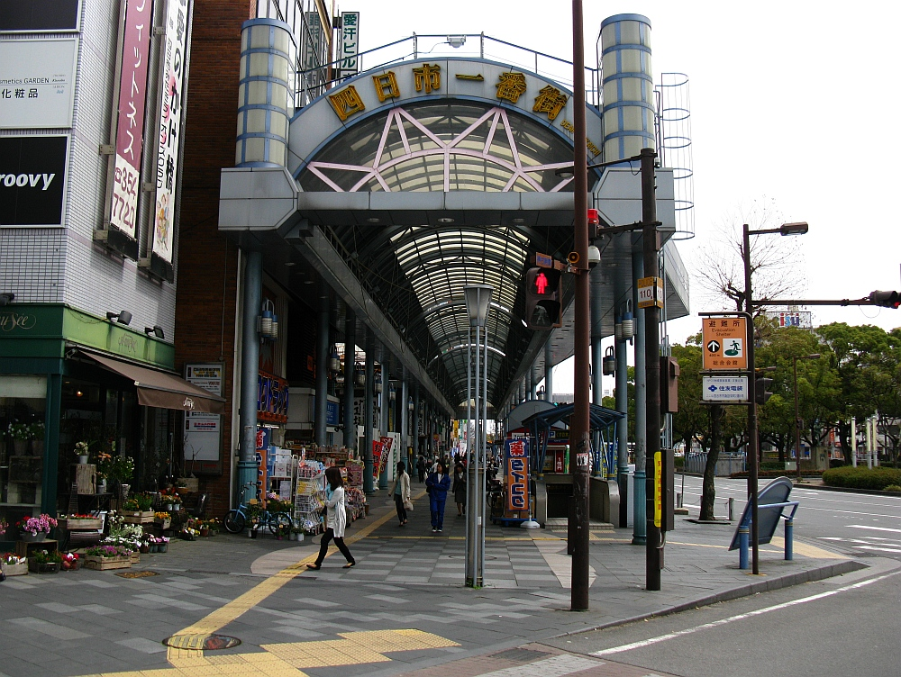 2013-03-29■四日市 (3)