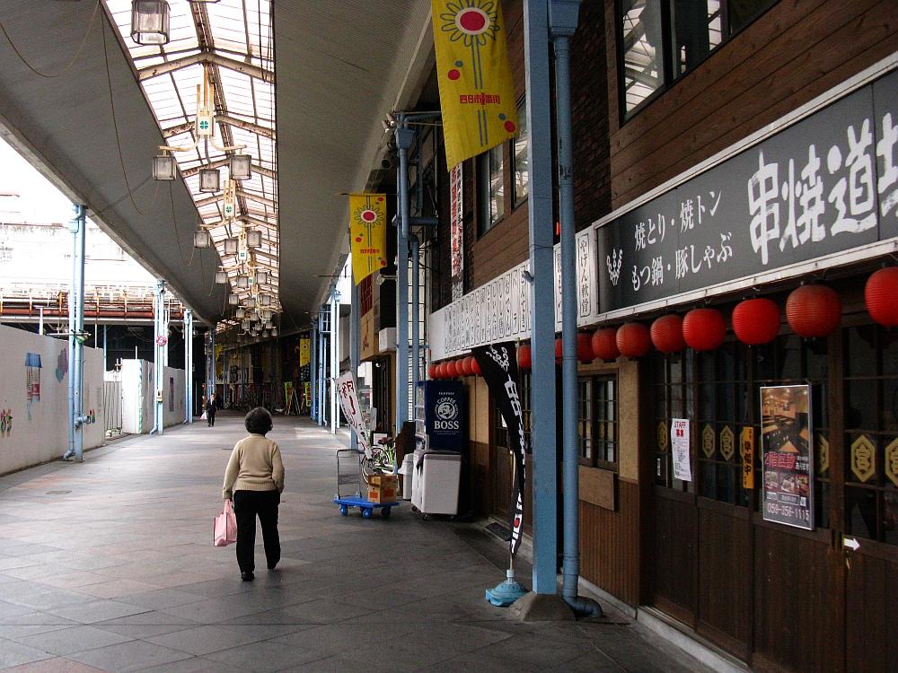 2013-03-29■四日市 (5)