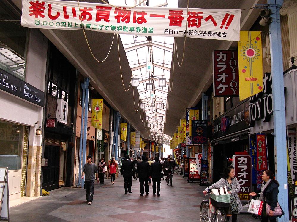 2013-03-29■四日市 (8)