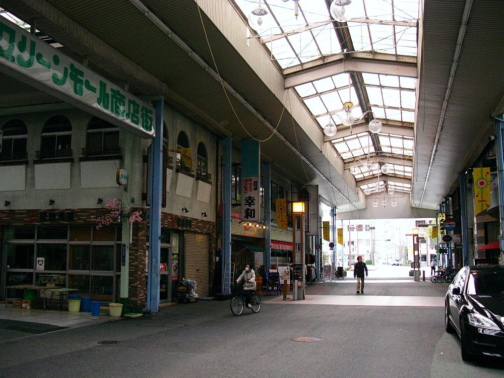 2013-03-29■四日市- (14)