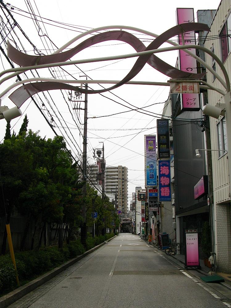 2013-03-29■四日市- (30)