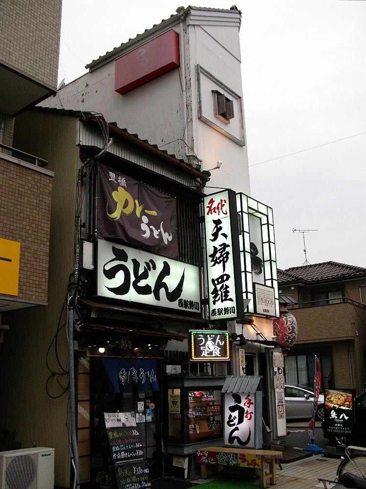 2013_06_28 022