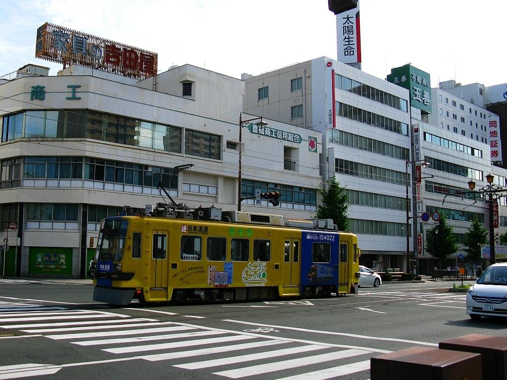 2013_07_16 108