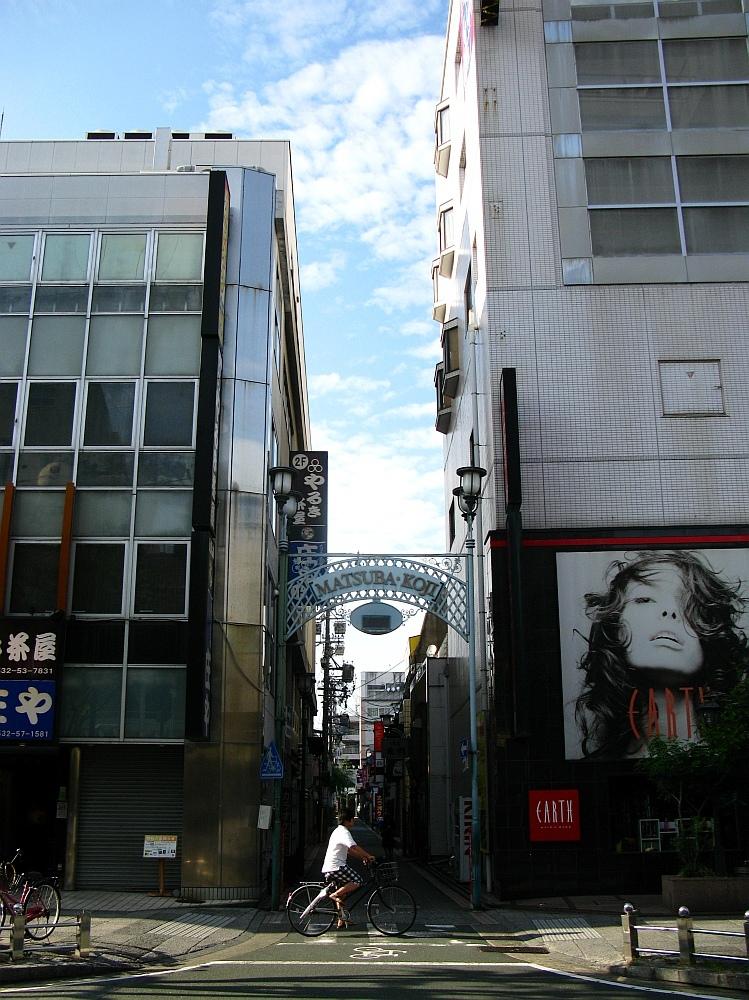 2013_07_16 112