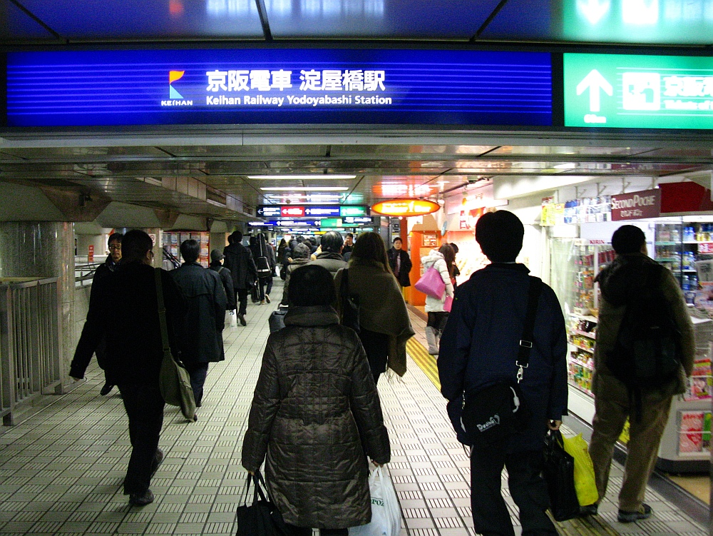 2013_01_25 大阪京橋02