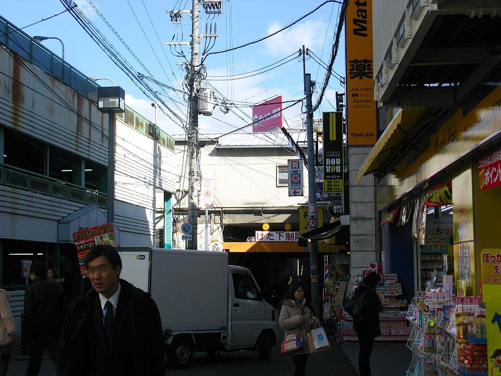 2013_01_25 大阪京橋07