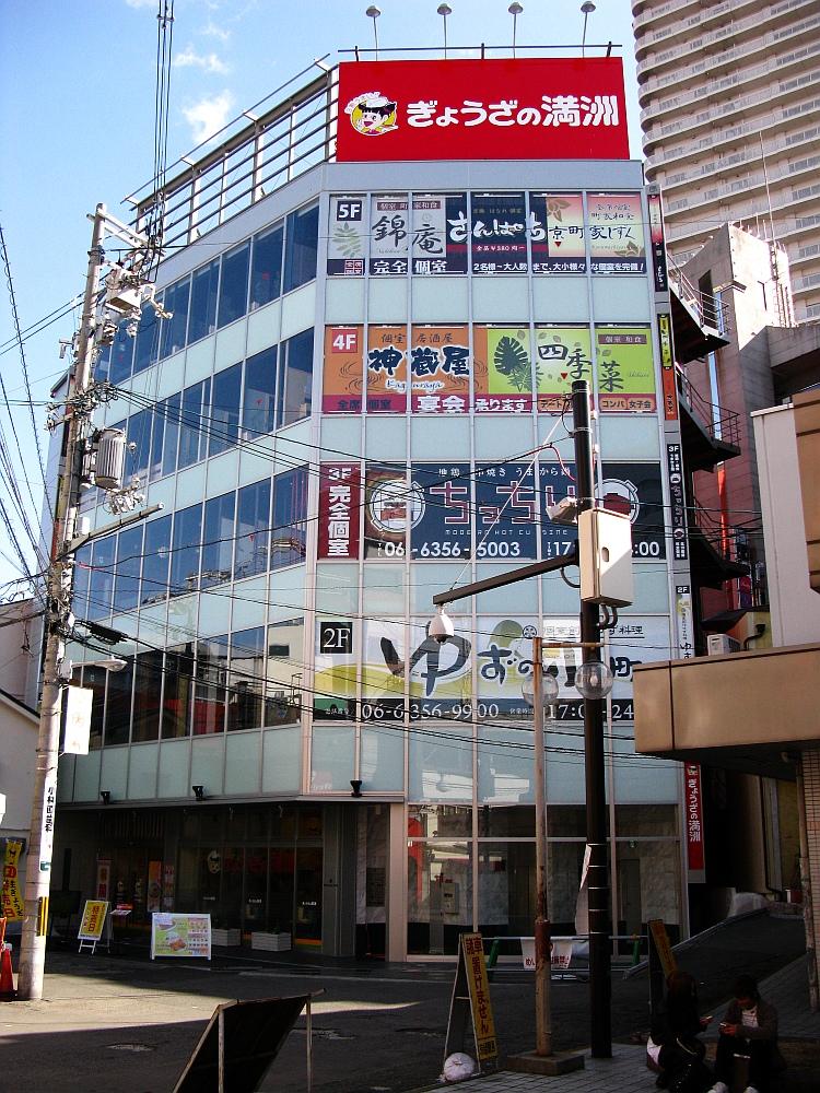 2013_01_25 大阪京橋08