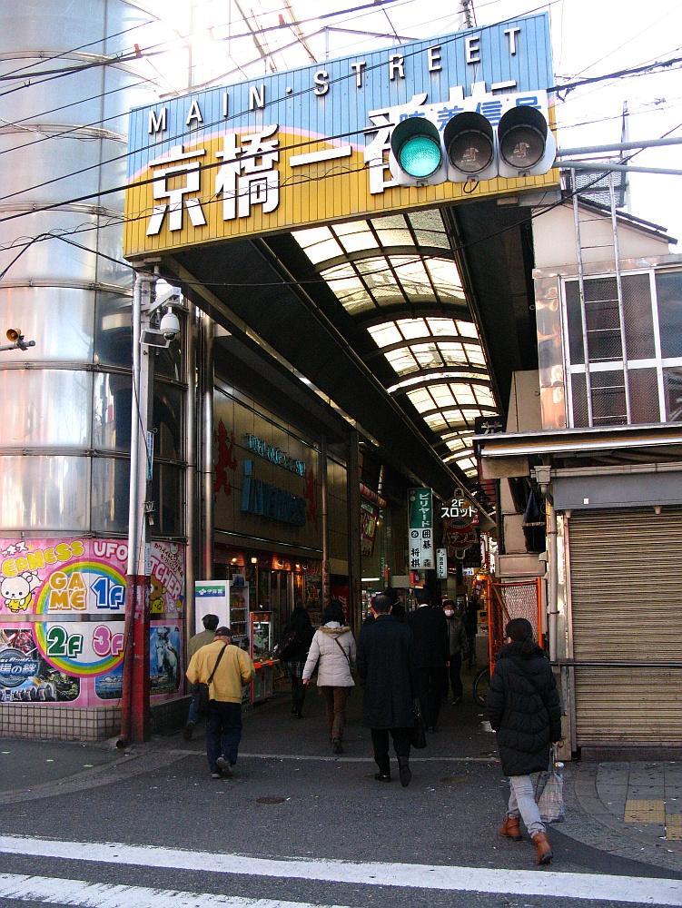 2013_01_25 大阪京橋15
