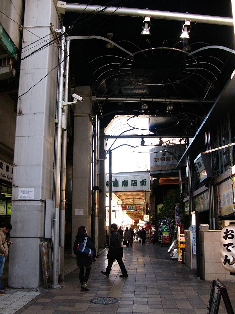 2013_01_25 大阪京橋11
