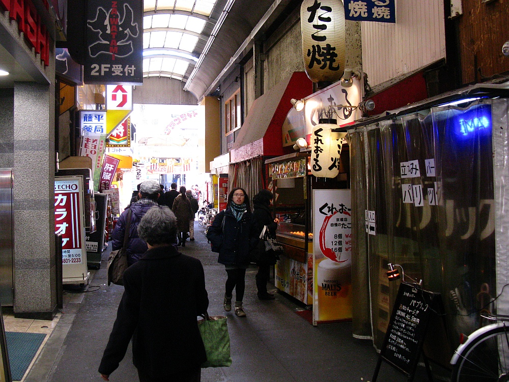 2013_01_25 大阪京橋16