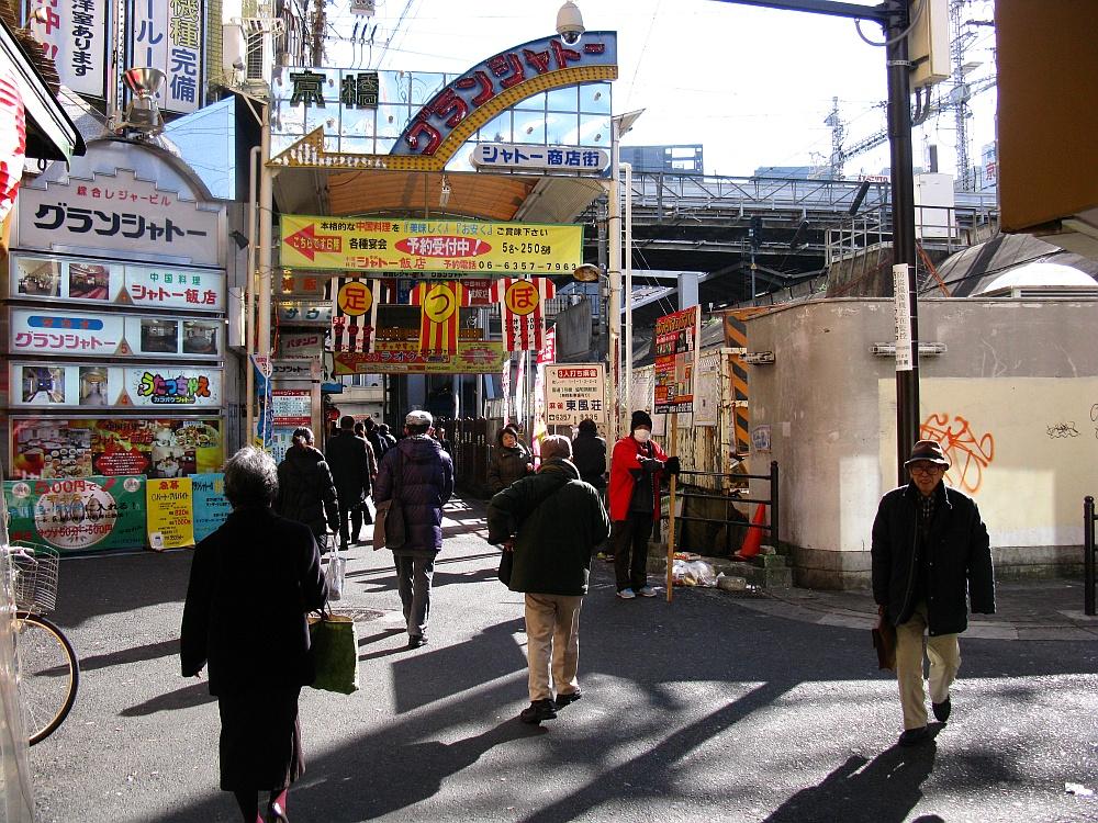 2013_01_25 大阪京橋17