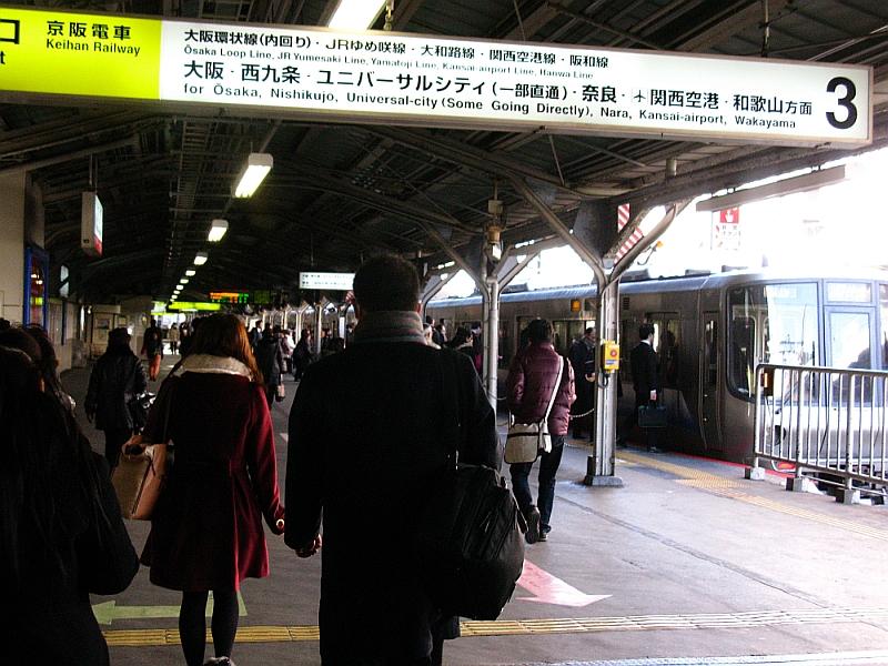 2013_01_25 大阪京橋29