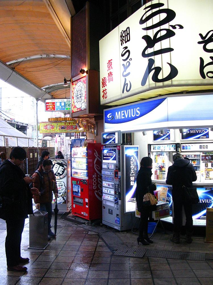 2013_02_06 大阪京橋27